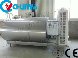 Food Grade Stainless Steel Horizontal Milk Cooling Tank