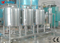 Industrial Stainless Steel Reasonable Storage Tank