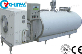 China Manufacturer Food Grade Stainless Steel Horizontal Milk Cooling Tank