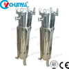 Side Entry Bag Filter for Commercial Water Purification